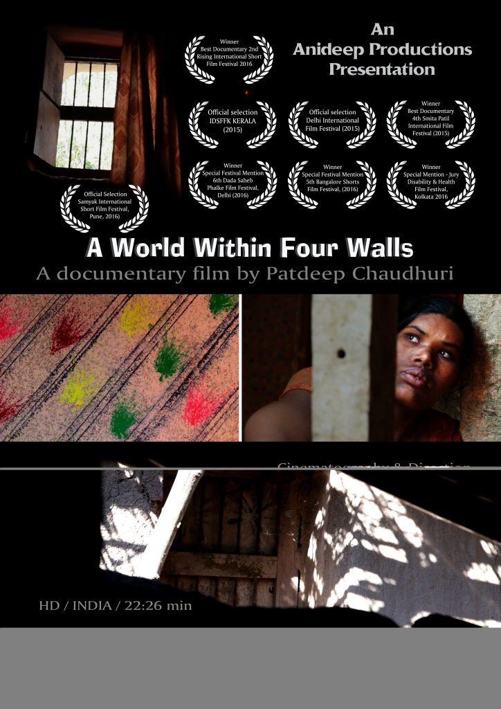 POSTER_A WORLD WITHIN FOUR WALLS