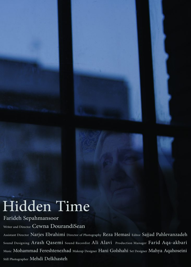 POSTER_HIDDEN TIME