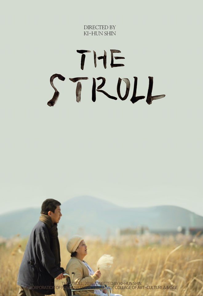 POSTER_THE STROLL